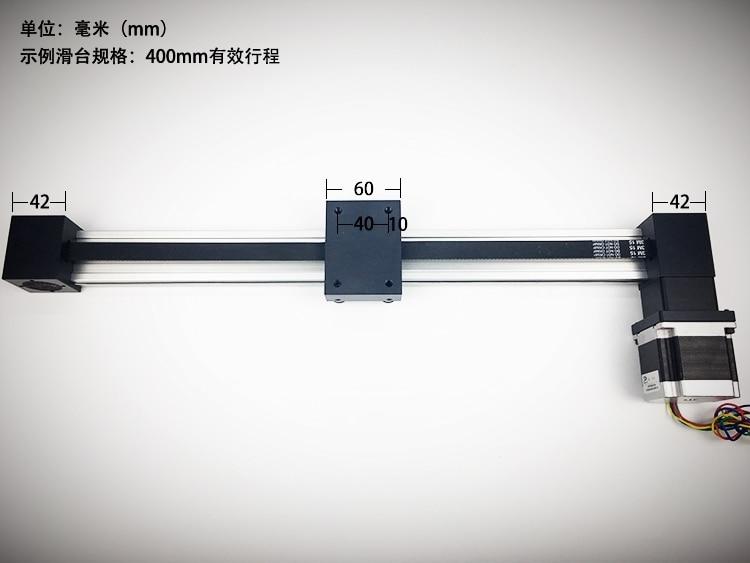 Courroie de distribution glisser module Table Coulissante course effective 100mm + nema 23 moteur pas à pas nema 17 3d imprimante pièces robotique bras kit