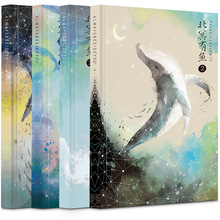 Flying Whale ver2 Hard Cover Diary Beautiful Notebook Lined Dotted Blank Papers Journal Memo Notepad Stationery Gift beautiful flower journal diary hard cover lined papers cute planner school study notebook agenda notepad