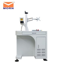 MORN 20w fiber laser marking machine metal engraving stainless steel etching label
