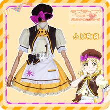 Anime lovelive  sunshine Aqours Ohara Mari Cosplay Costume Restaurant cafe dessert stripe maid outfit