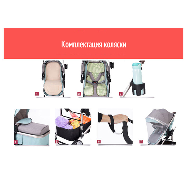 anershi Stroller Baby Stroller for winter Poland 2 in 1 LONEX Russia Free deliver from Russia 1