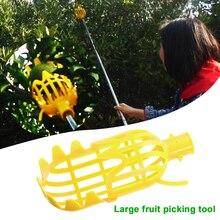Теплицы, пластиковые, для сбора фруктов, инструмент для сбора фруктов, садовые инструменты, сельскохозяйственные инструменты, оборудование для сада, устройство для сбора