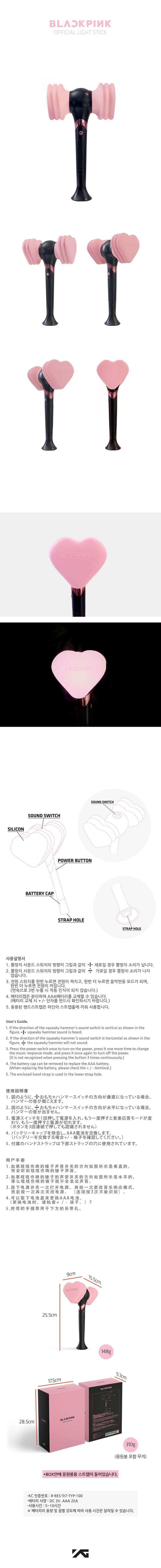[MYKPOP] ~ oficial ~ BLACKPINK concierto palo de luz concierto Bbyong palo de luz KPOP ventilador regalo colección SA18092306 - 2