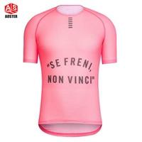 High Vis Pink Pro Team Base Layer Short Sleeve 100 ITLAY MITI Fabric Cycling Shirt Men