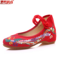 Plus Big Size 41 42 43 Women S Flat Sequined Peacock Embroidery Dancing Shoes Woman Soft