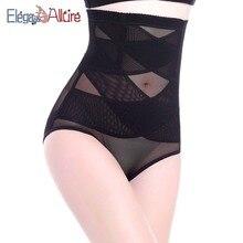 Female Tummy Control Panties Waist Shaper Women Body Slimming Shapewear Corset Girdle Underwear For  Postpartum Recover