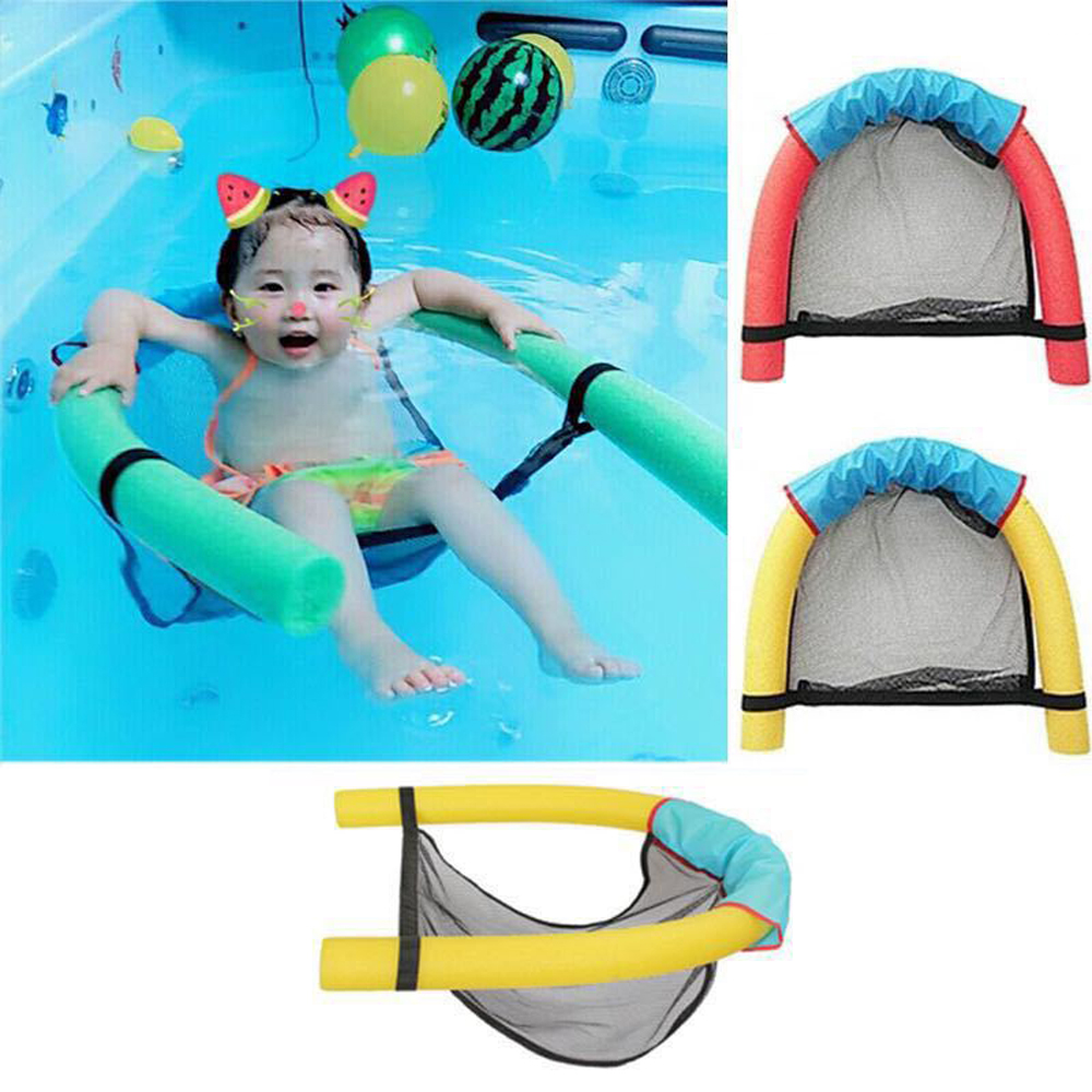 Swimming Floating Chair Pool Kids Adult Bed Seat Water Foldable Ring Float Lightweight Beach Ring Noodle Net Pool Accessories