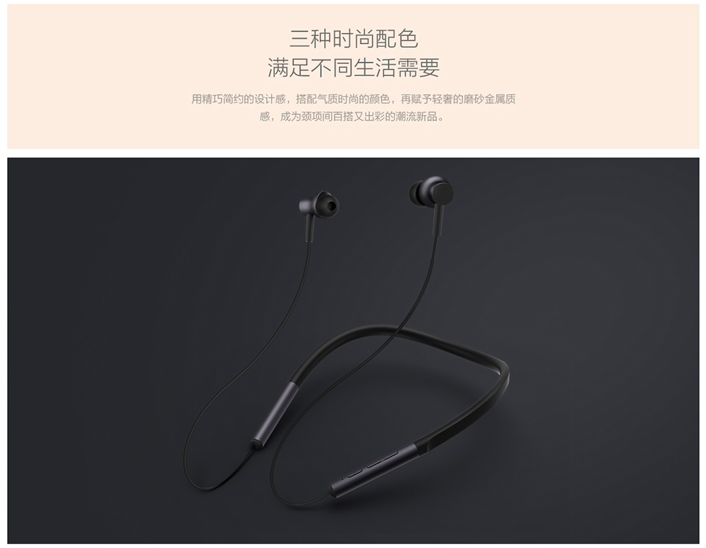 Xiaomi bluetooth neckband earphone -4