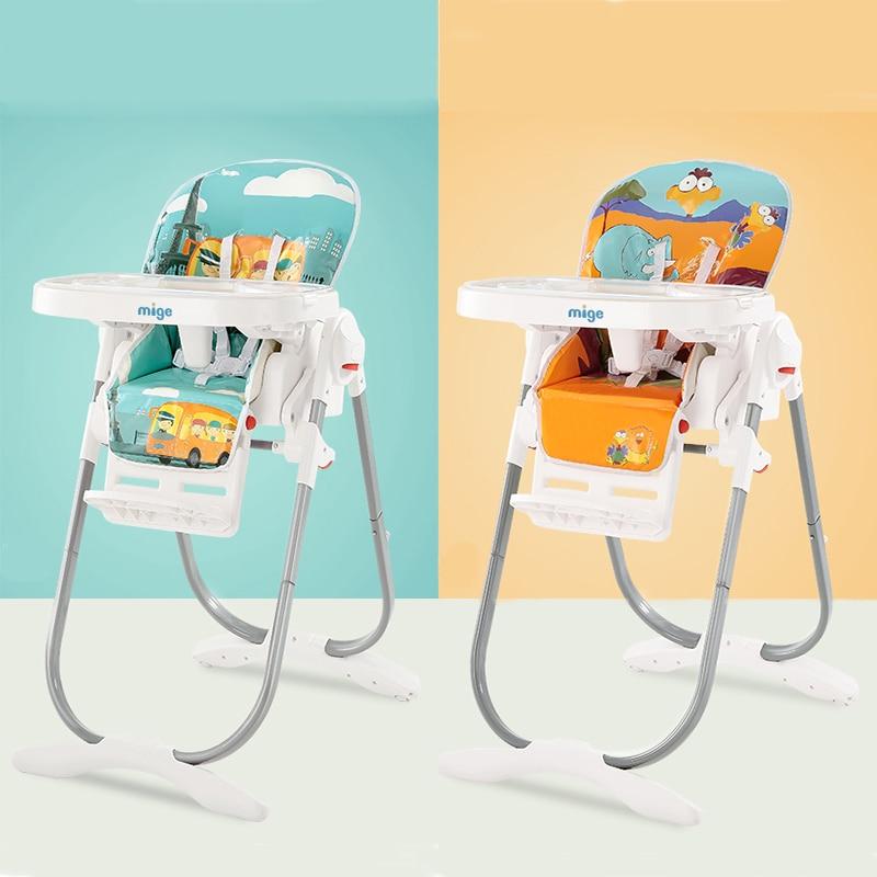 Mige baby chair children's  multi-purpose portable folding eating dinner on eating