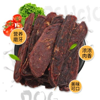 Beef slice 200g beef stick dried meat pet dog nutrition delicious snacks calcium supplement training award 1