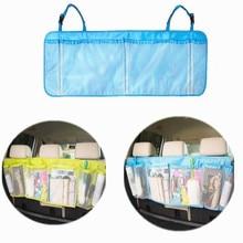 Автомобиля, zakka багажник автокресло багажа назад сетки * организатор хранения складной
