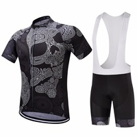 SUREA Pro Team Summer Quick Dry Ropa Ciclismo Maillot Breathable Bicycle Bike Cycling Short Jerseys Gel