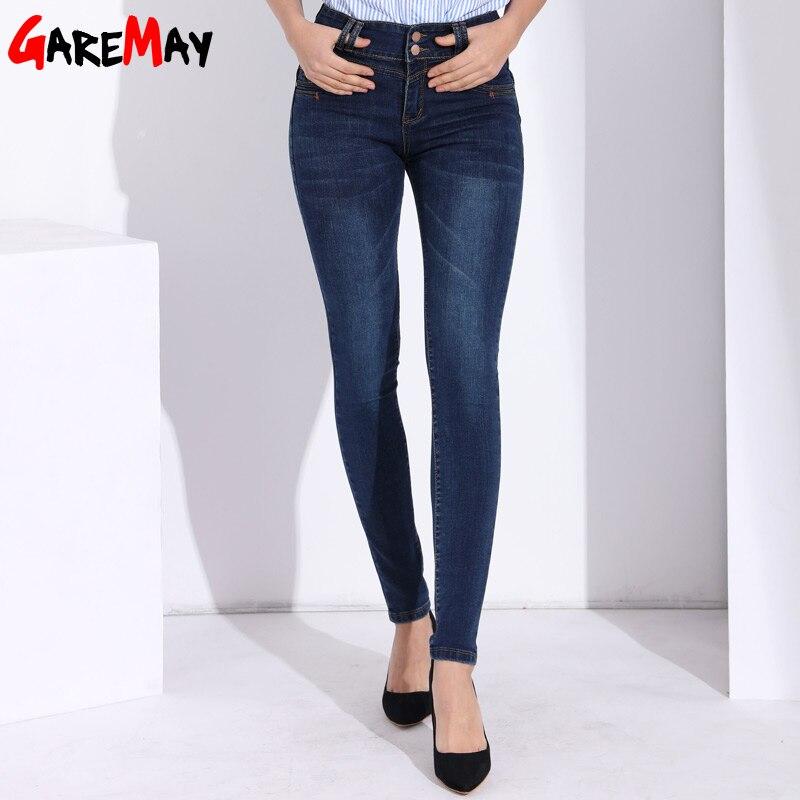 Pantalon slim jean de taille haute pour  ...