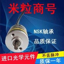 Freeshipping M E6A2-CS5C 360 P/R M E6A2-CS5C 300 P/R codificador Fotoelétrico