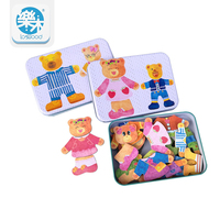 Magnetic Bear Family Dress Jigsaw Puzzle Wooden Puzzles Tin Box Educational Toy For Children Wooden Toys