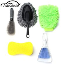 8 PCS Car Cleaning Kit Set Products Tools To Wash Clean Interior Exterior Of Car