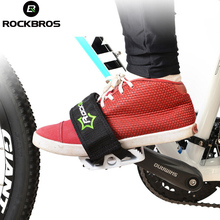 ROCKBROS Bicycle Pedals Straps Mountain Road Bike MTB Pedal Cycling Anti-Slip Nylon Belt Bicycle Accessories 1 Pair