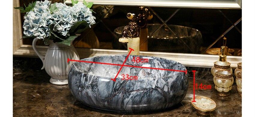 Jingdezhen Bathroom ceramic sink wash basin Porcelain Counter Top small oval ceramic Wash Basin Bathroom Sinks (1)