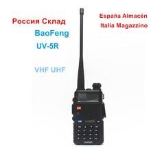 Baofeng UV 5R Walkie Talkie Black Amateur Two Way Radio Vhf Uhf Dual Band 136 174MHz