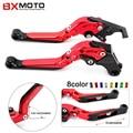 Motorcycle accessories Brake Adjustable Brake Clutch Levers For Triumph Daytona 675 Speed Triple R 675 Street Triple R/RX