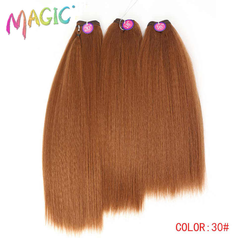 magic Synthetic Hair Extension 4Pieces/lot Yaki Straight Hair Weaving 18-22 Inch Beauty Pure Color Golden For Women