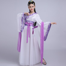 New Han Chinese style costume fairy skirt drama clothing classical sleeve dance