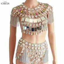 Chran AB Fringe Skirt Bra Set EDM Chain Shoulder Necklace Rave Bra Bralete Festival  Dress Costume Wear EDC Ibiza Jewelry CRS420 6b35a9e4337c