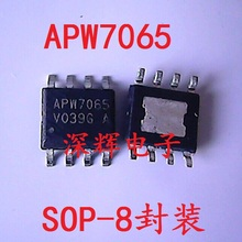 50pcs/lot APW7065 APW7065KE-TRL 50pcs lot 2sk3639 k3639