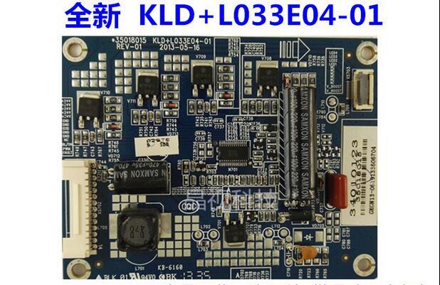 FOR  New original Konka LED42X8300FX constant current board 35018015 KLD + L033E04-01 original konka lc40gs60dc kip l200i12c1 01 35014948 rev 00