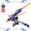 Anime Bandai MG 1/100 Mobile Suit Gundam Astray blue frame D kids toys hobby model assembled Robot action figure gunpla juguetes