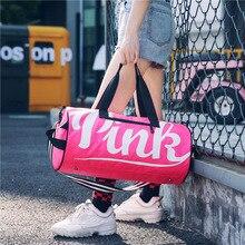 2019 Высокое качество нейлон Водонепроницаемая спортивная сумка Для мужчин Для женщин для спортзала Фитнес на свежем воздухе, путешествия, спорт Trainging Курьерские сумки GB002