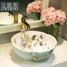 Gold jingdezhen ceramic counter basin bathroom washbasin wash basin art basin butterflies above counter basin ceramic wash basin european washbasin bathroom basin round art basin lo621321