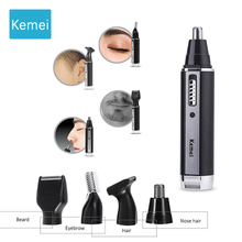 Kemei Fashion Electric Shaving Nose Hair Trimmer Safe Face Care   For  Trimer 5 цены онлайн