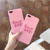 Most Cute In Kindergarten Funny Text Back Cover for Apple iphone 6 6s Plus 7 7Plus Mobile Phone Hard Plastic PC Shell Case Caqa