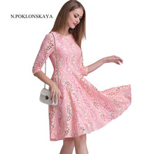 Spring Summer Dresses Hollow Out Women Floral Crochet Casual Pink Lace Dress Girls Femininas Elegant Evening Party Vestidos BYHR