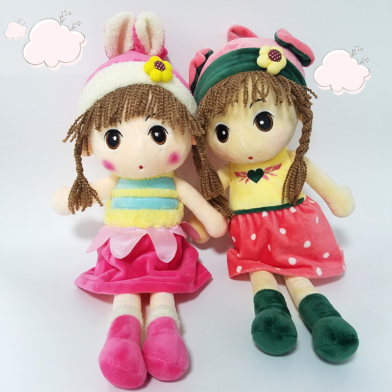 Hot Selling 45cm Peluche Brinquedos Mayfair Plush Toys Beautiful Dolls for Girls Best font b Gift
