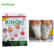 1 box Kinoki Detox Foot Pads Patches with Retail Box and Adhesive/Cleansing Pads(10pcs Pads+10pcs Adhesive) C059