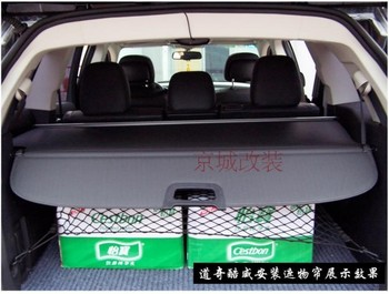 Rear Trunk Security Shield Cargo Cover For Dodge Journey 2009 2010 2011 2012 High Qualit Black Beige Auto Accessories