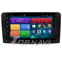Topnavi 9 Quad Core Android 6.0 Car GPS Navigation for Benz ML GL W164 (2005 2006 2007 2008 2009 2010 2011 2012) Radio,NO DVD