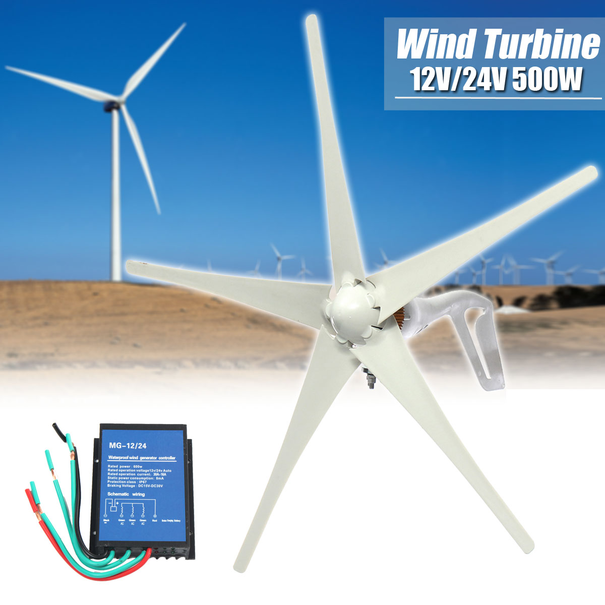 500W 12V Five Wind Blades  Miniature Horizontal Wind Turbines Wind Generator With Controller Fit for Residential Home500W 12V Five Wind Blades  Miniature Horizontal Wind Turbines Wind Generator With Controller Fit for Residential Home