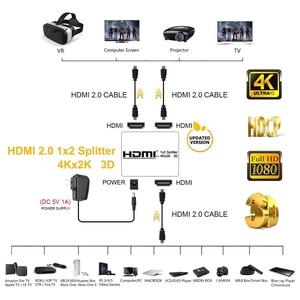Image 3 - 2020 새로운 4K 60Hz HDMI 분배기 2.0 HDMI 2.0 쪼개는 도구 1x2 쪼개는 도구 HDMI 2.0 4K 지원 PS4 영사기를위한 HDCP 1.4 UHD 증폭기