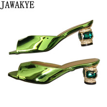 Sexy sandals women big crystal diamond high heels 2019 Mirror leather rhinestone