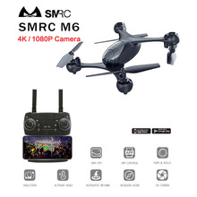 2019 New Arrival SMRC M6 4K 1080P RC Drone with Camera Hd Mini Quadcopter with Double Camera Remote Control Helicopter WIFI FPV недорого