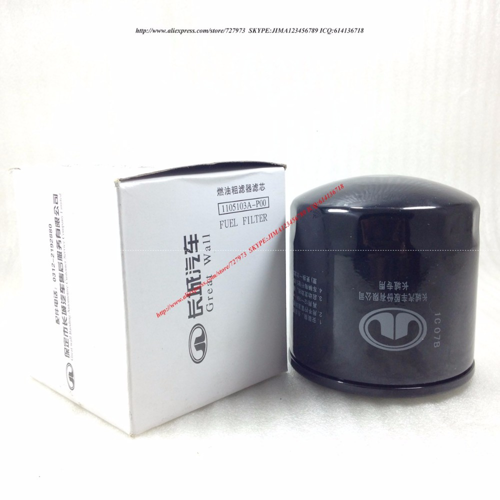 fuel filter great wall hover haval h3 h5 wingle 3 5 6 euro steed 5 all great wall engine giesel 1105103 p00 foton 1102911500030 [ 1000 x 1000 Pixel ]
