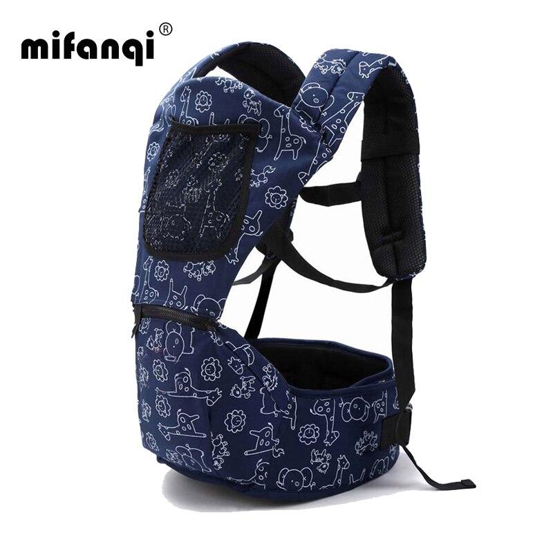 Porte-bébé 4-6 Mois Avant Carry Portabebes Manduca Coton et Polyester Nouveau Bébé Infantile Nouveau-Né Réglable Solide Zaino Rugzak