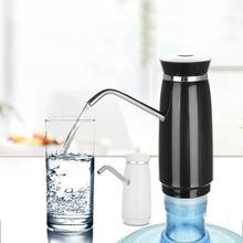 Dispensador de bomba de agua potable portátil, interruptor de botella eléctrico de carga rápida USB, botellas de beber automáticas, bomba de herramientas para bebidas