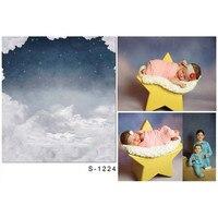 כוכבי שמיים כהה עננים חלומי צילומי יילוד תינוק תפאורות צילום אבזרי סטודיו צילום רקע טפט ויניל