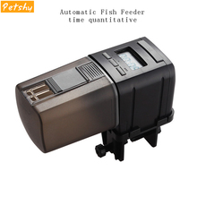 Petshy Automatic Fish Feeders Turtle Reptile Amphibian Food Auto LCD Display Timer Feeding Dispenser Aquarium Tank