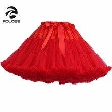 FOLOBE/красная юбка для женщин и девочек, мягкая фатиновая юбка, Женская юбка-пачка, костюм для балета, Одежда для танцев, многослойная Пышная юбка-пачка, TT004