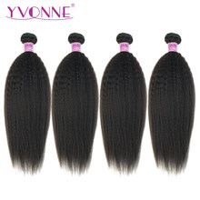 YVONNE Kinky Straight Brazilian Virgin Hair 4Pcs/lot Natural Color 100% Human Hair Bundles Shipping Free(China)